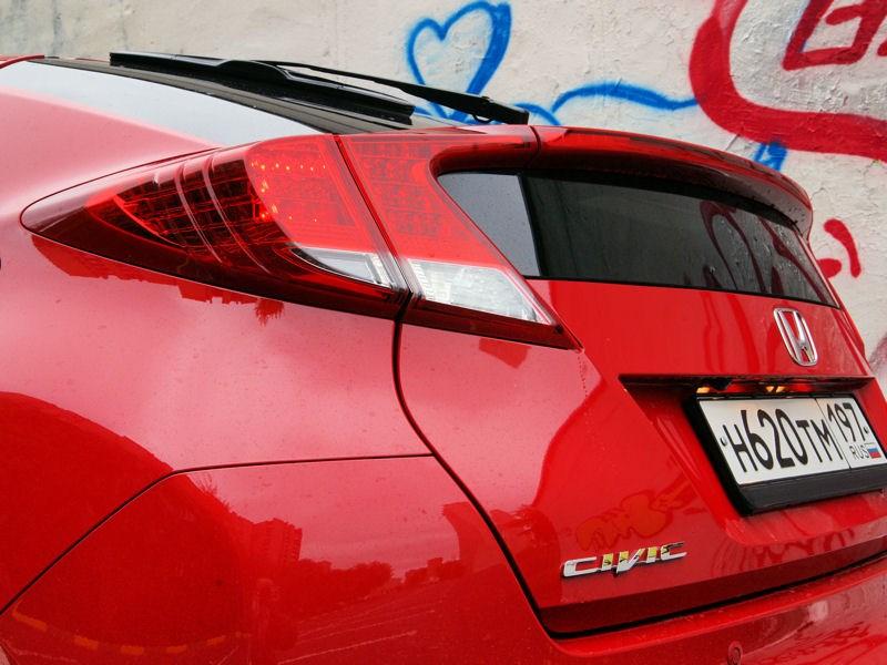 Honda Civic 2012 задняя часть кузова