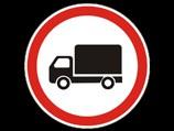 «Автодор» вводит ограничение на движении по дорогам в жару