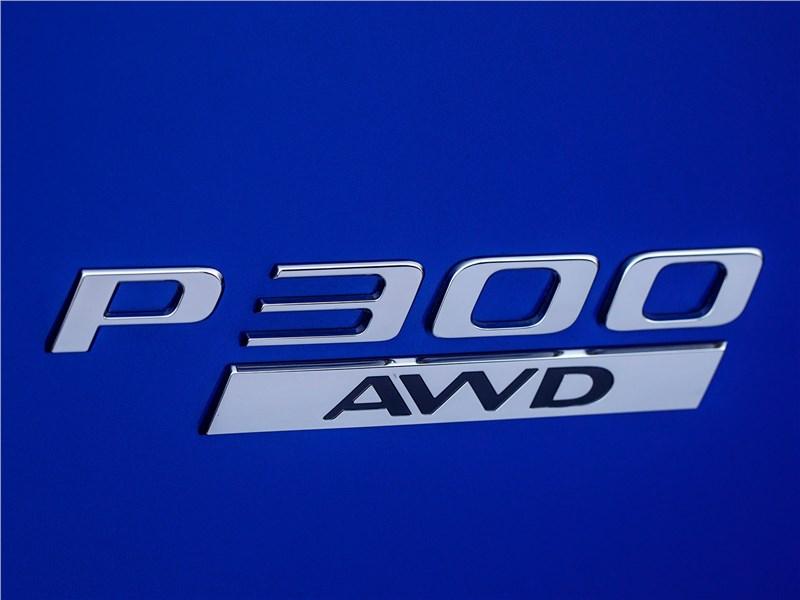 Jaguar E-Pace 2018 логотип