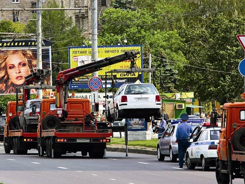 Об эвакуации машин в Москве будут предупреждать по SMS