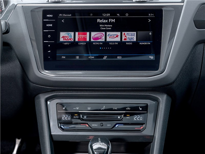 Volkswagen Tiguan (2021) центральная консоль