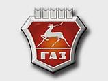 «Группа ГАЗ» выкупит 400 га под своими заводами