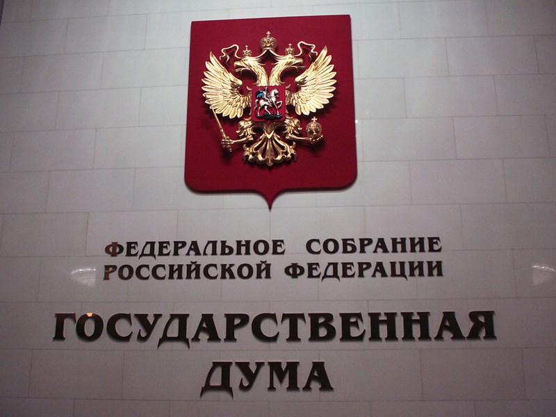 В России вводятся штрафы за небезопасную перевозку