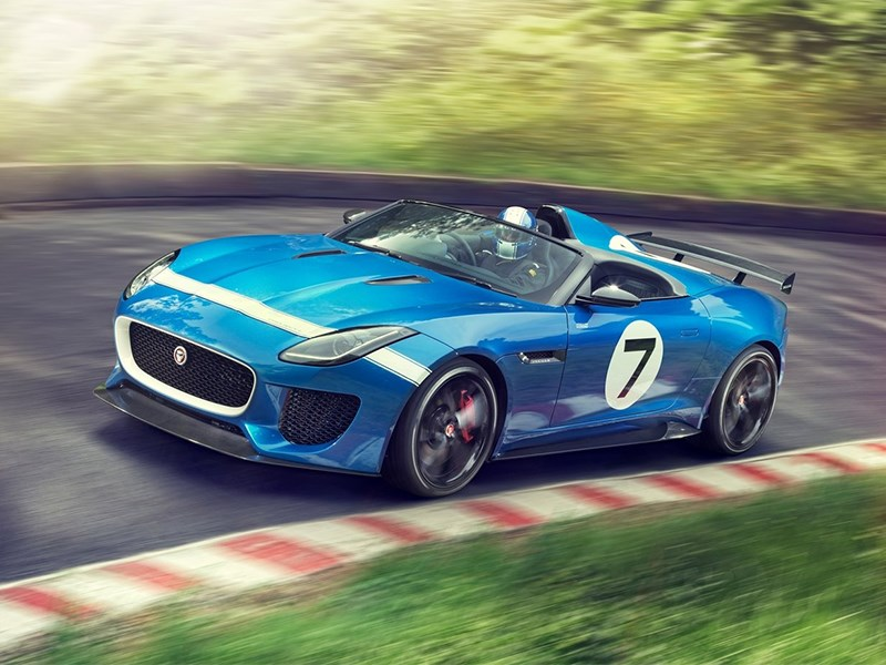 Новый Jaguar Project 7 - Jaguar Project 7 2013 вид спереди