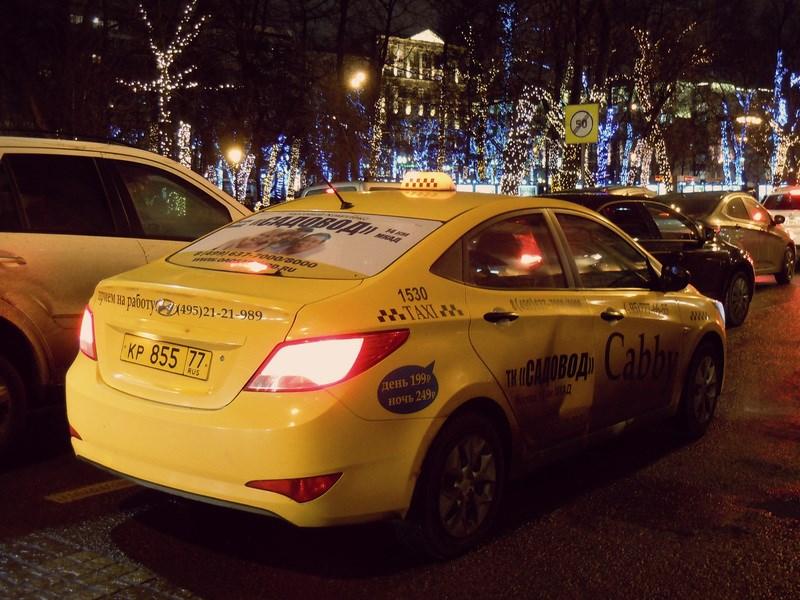 Гильдия автошкол предлагает ввести спецкурс для водителей такси