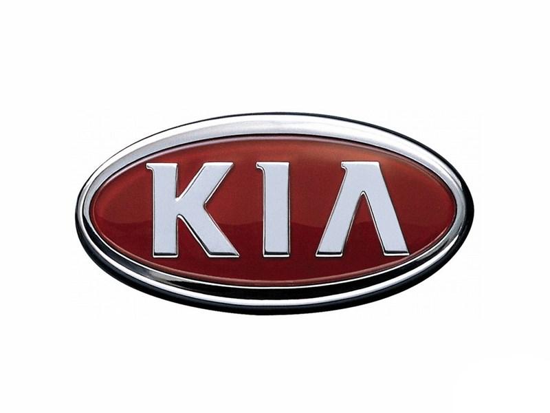 Продажи Kia в России растут, несмотря на замедление рынка