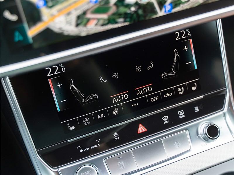 Audi A6 45 TDI (2020) управление климатом