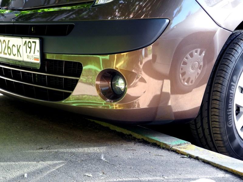 Renault Kangoo 2012 передний бампер