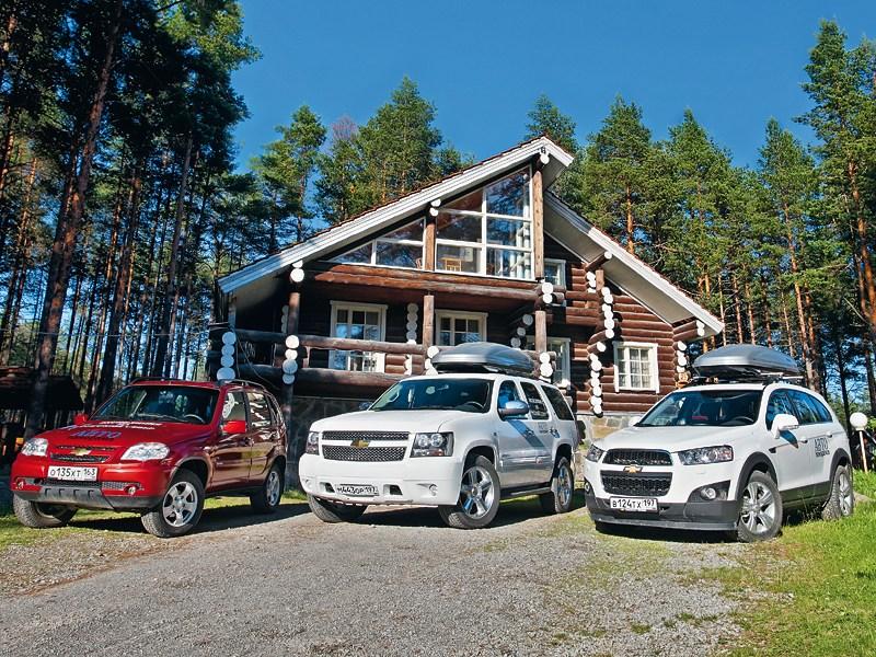 Chevrolet Captiva - экспедиция на русский север