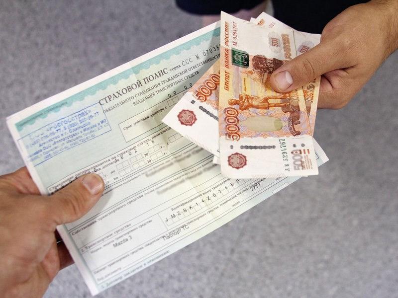 ФАС обвиняет Росгосстрах в навязывании услуг