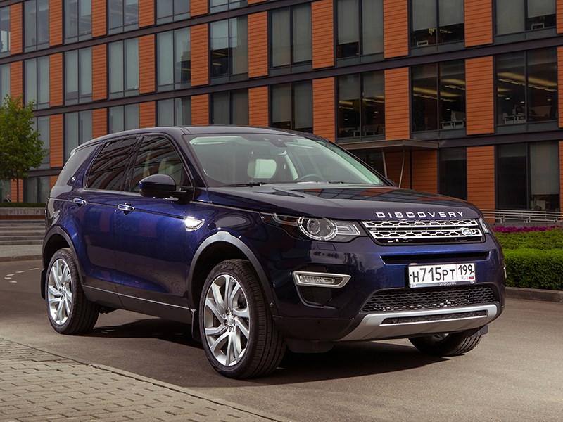 Land Rover Discovery Sport 2.2 SD4 2015 вид спереди