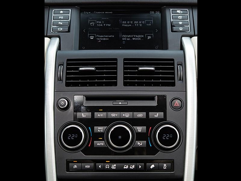 Land Rover Discovery Sport 2.2 SD4 2015 центральная консоль