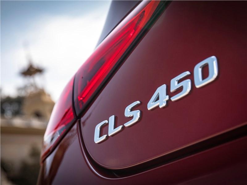 Mercedes-Benz CLS 2019 шильдик