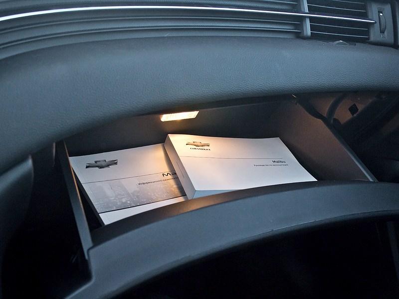 Chevrolet Malibu 2013 бардачок