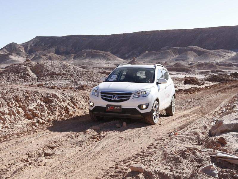 Changan представила две новинки намосковском показе авто