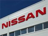 Nissan берет отпуск