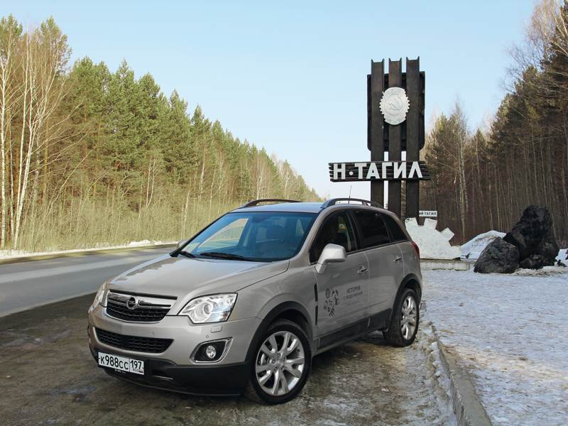 Opel Antara - opel antara 2012 вид спереди