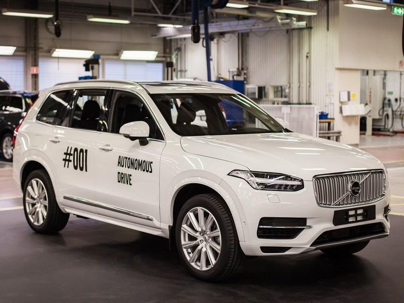 Volvo объявляет о запуске проекта Drive Me