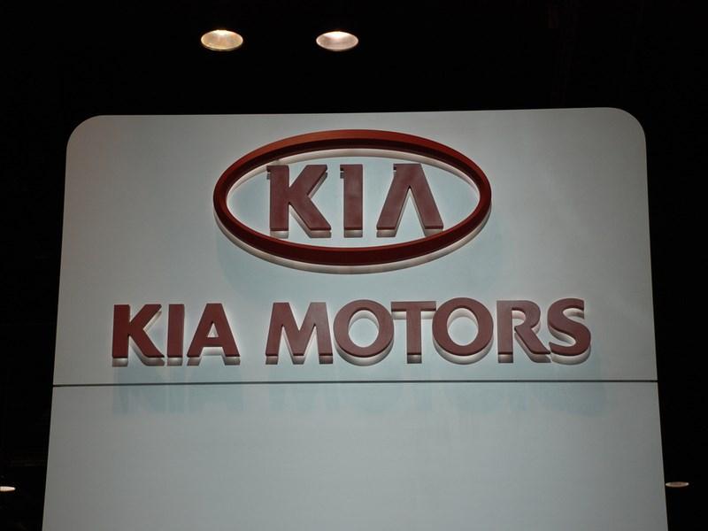 В мае объем продаж Kia в России сократился почти на 3 процента