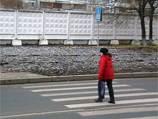 ГИБДД предлагает обсудить правила оформления пешеходных переходов