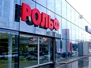 ГК «РОЛЬФ» продала 18% своих акций Mitsubishi