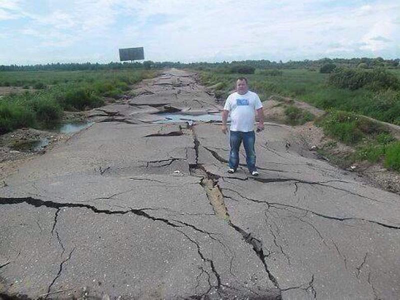 Подпольные парадоксалисты из Росавтодора назвали хорошие дороги опасными