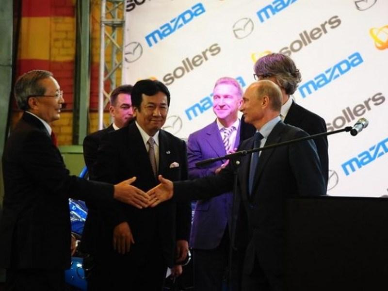 Mazda и «Соллерс» открыли совместное предприятие