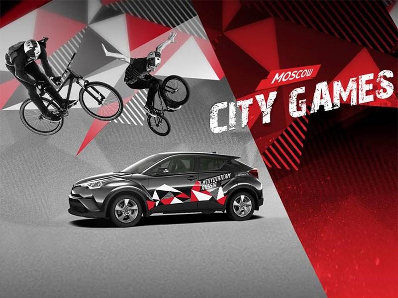 Toyota стала партнером масштабного фестиваля экстрима и спорта Moscow City Games 2018 Фото Авто Коломна