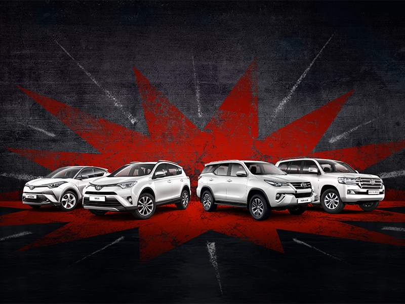 Toyota создает специальные условия для покупки автомобилей