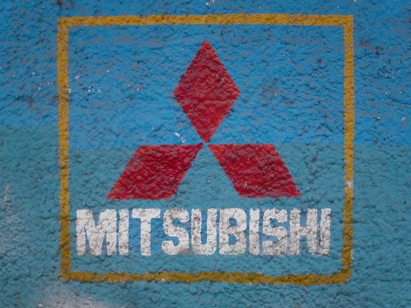 Nissan Motor Co., Ltd. получил контроль над деятельностью ООО «Мицубиси Моторс Рус»
