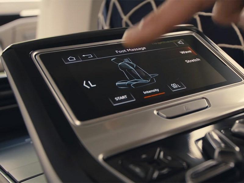 Новая Audi A8 сможет делать массаж стоп