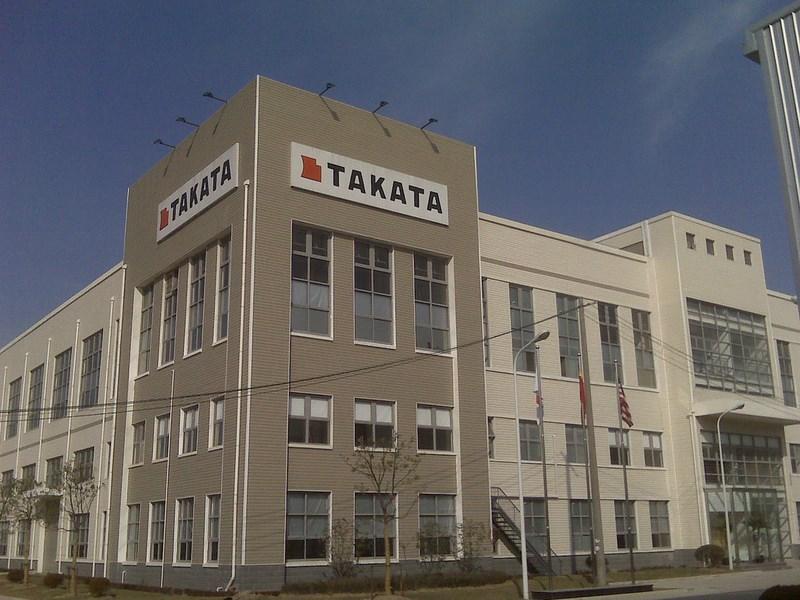 Takata начала поиск инвесторов, готовых помочь с реструктуризацией