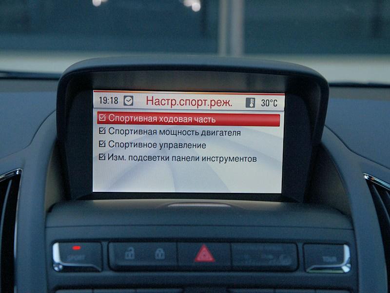 Opel Zafira Tourer 2012 дисплей бортового компьютера
