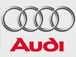 Audi и политика