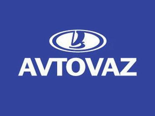 """""""АвтоВАЗ"""" выставил на продажу бывшие служебные автомобили из своего автопарка"""