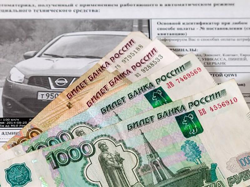 70 млрд: столько заработали регионы на штрафах водителей
