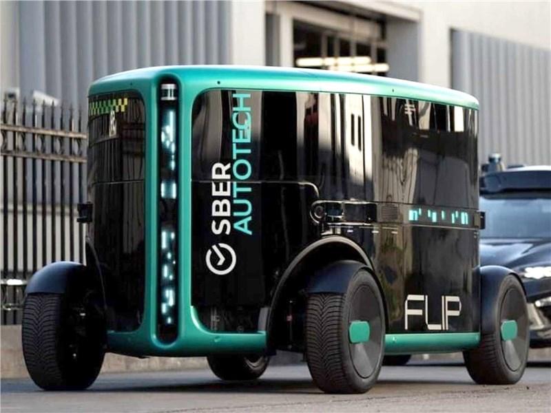 Такси в будущее