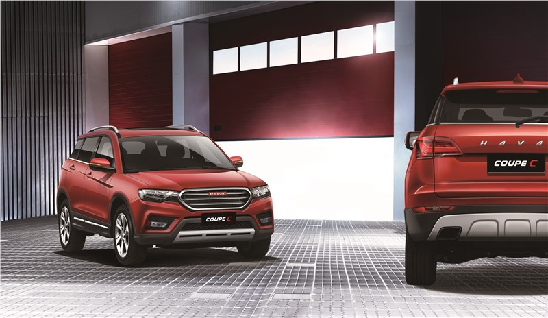 Haval Coupe C 2014