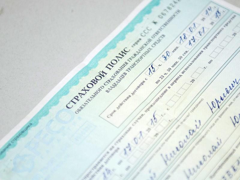 Продажи электронных полисов ОСАГО временно приостановил «Уралсиб»