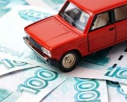 Закон о повышении налогообложения для владельцев дорогих автомобилей вступил в силу