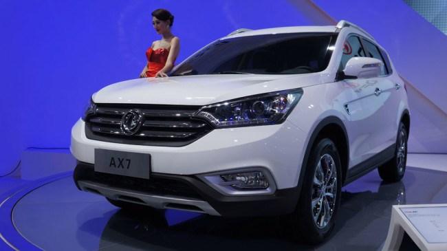Китайский автопроизводитель Dongfeng привезет на Московский автосалон две новых модели