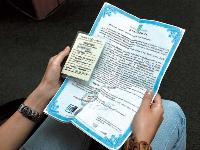 МВД передало Правительству закон об отмене доверенности