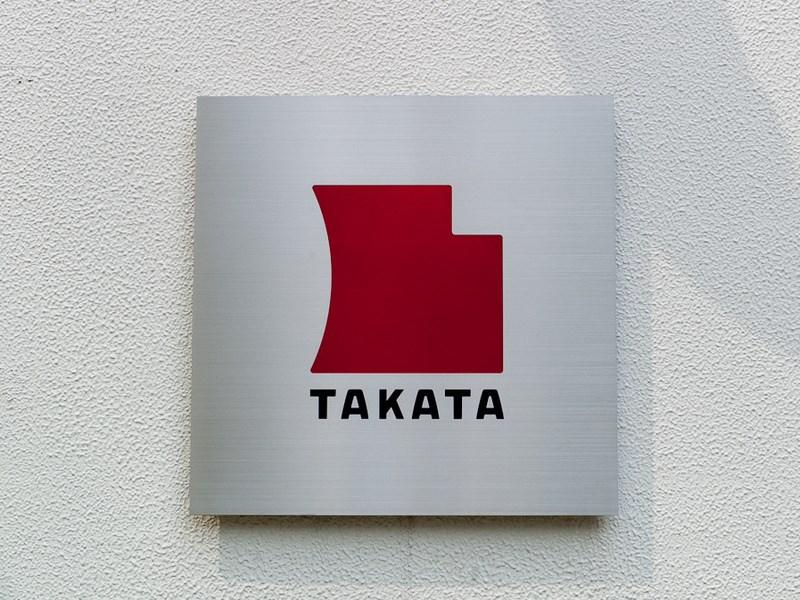 Подушки безопасности Takata стали причиной еще одной смерти