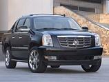 Cadillac объявил о прекращении выпуска пикапа Escalade EXT