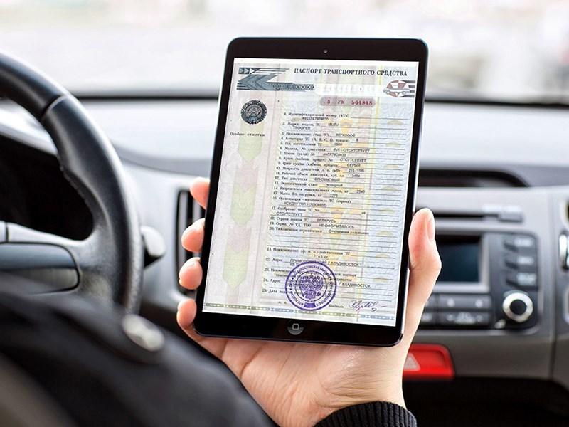 Об отзыве автомобилей сообщит электронный ПТС