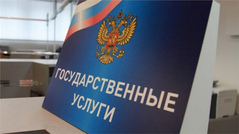 Данные об автомобилях москвичей появятся на специальном портале