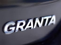 Гибридная версия Lada Granta уже проходит испытания в лаборатории