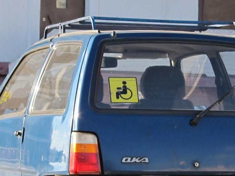 Наклейки «Инвалид» планируют изъять из свободной продажи