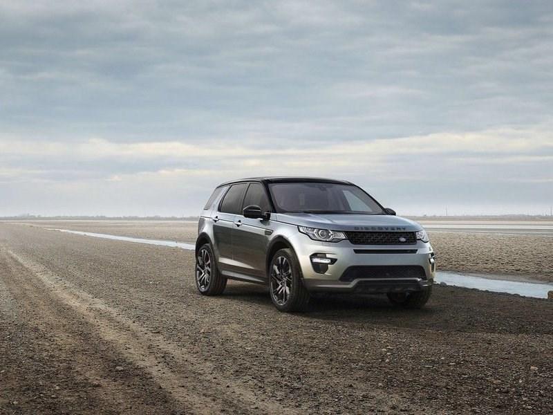 Land Rover Discovery Sport получил систему поиска потерянных вещей
