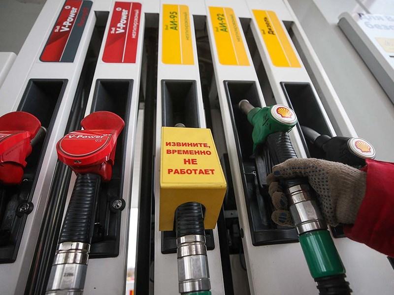 🚗 Акцизы на топливо будут снижены Фото Авто Коломна